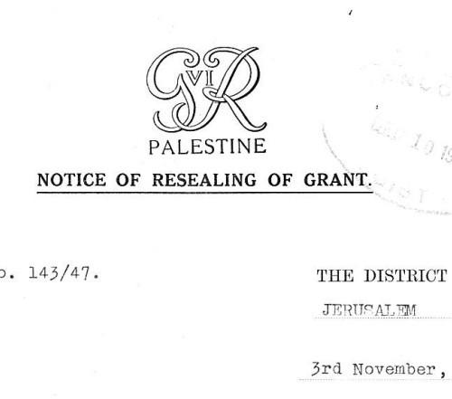 British Palestine Letterhead